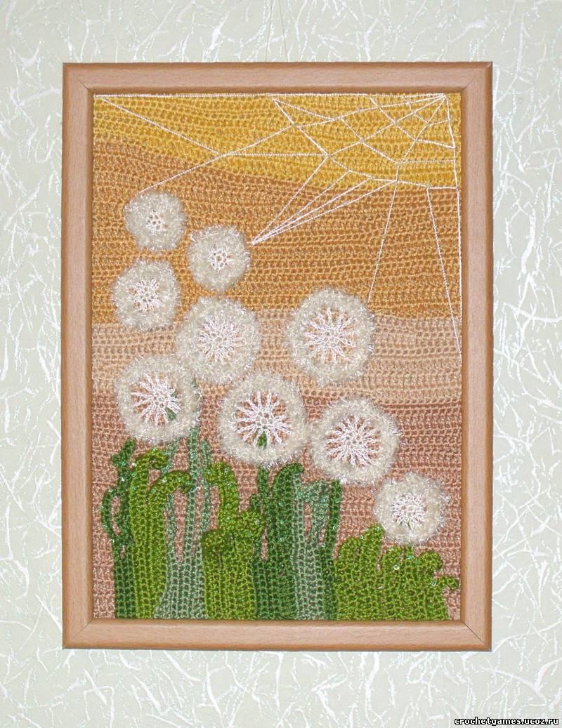 Как вязать картины крючком ...: crochetgames.ucoz.ru/publ/4-1-0-9